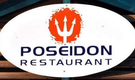 Thumb_Poseidon